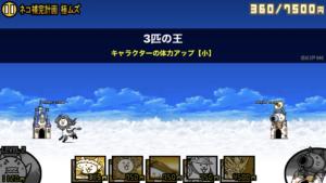 大 狂乱 の ネコ ライオン